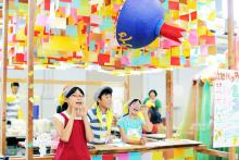Chibikkobe, a city for children to explore and create ©City of Kobe