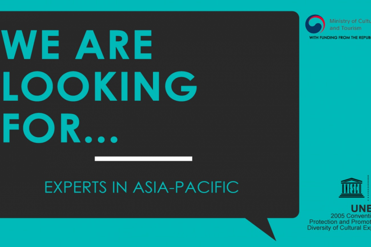 Asian pacific international promotions organization