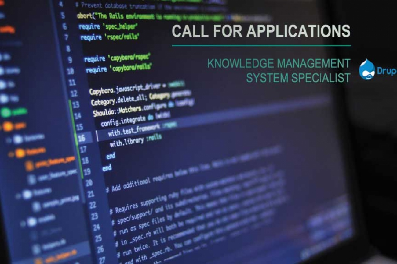 Knowledge Management System Specialist Call for Applications