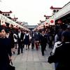 People strolling the street in Tokyo