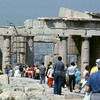 The Propylaea on the Acropolis, classical Greek art, tourists