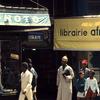 Bookshop, books, magazines