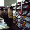 UNESCO publications on stand at UNESCO exhibition in Beijing