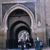 One of the entrance gates to the Medina