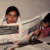 Education centre for women, woman reading newspaper