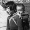 Two village children, District of Tochigi