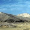 Abu Simbel site