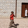 Young schoolchildren playing in a schoolyard