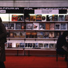 1981 International Book-Fair, exhibition, stands