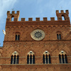 "The ""Civico"" Museum, Piazza dei Campo (where the Palio takes place each year)"