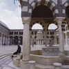 Founded in the 3rd millennium B.C., Damascus is one of the oldest cities in the
