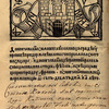 Slavonic publications in Cyrillic script of the 15th century