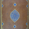 The works of Ibn Sina in the Süleymaniye Manuscript Library