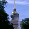 Spire of the Admiralty building, neo-classical style, Russian classical archite