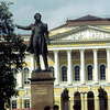 Statue of Alexander Pushkin, facade of the Russian Museum