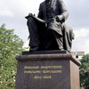 Statue of the Russian composer Rimski-Korsakov