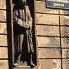 Statue of Johann Gutenberg