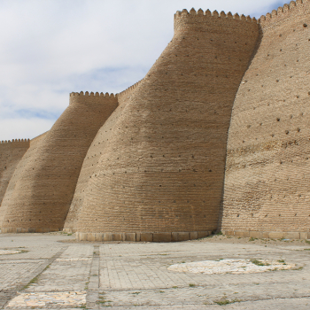 Emir's prison, the Zindan