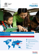 Mobile learning for individualized education in China