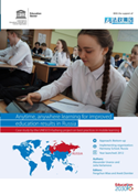 Anytime, anywhere learning for improved education results in Russia. Case study by the UNESCO-Fazheng project on best practices in mobile learning