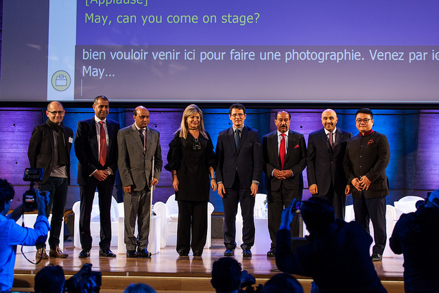 UNESCO/Emir Jaber Al Ahmad Al Jaber Al Sabah Prize for Digital