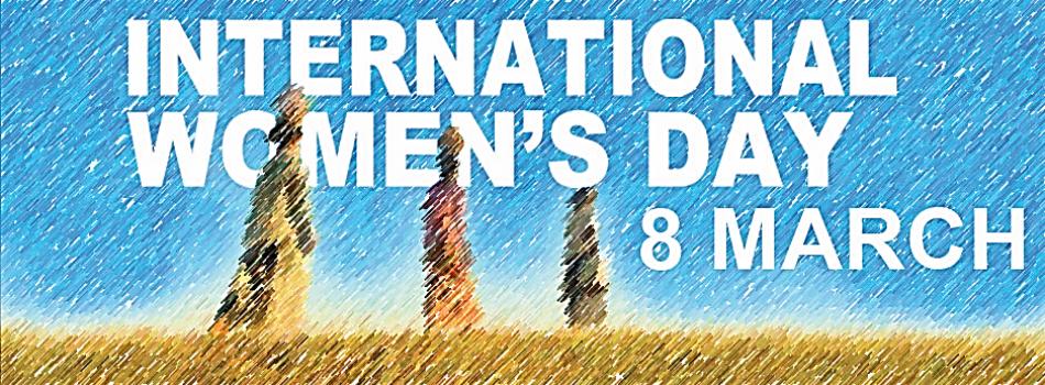 international women s day 2018