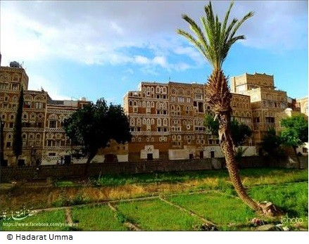 Al Qasimi Neighbourhood, Sana'a