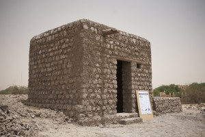 Al Taouati Mausoleum, Timbuktu