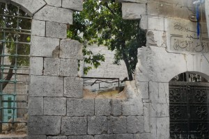 Mosque, Aleppo