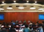 China's National Seminar on Education 2030