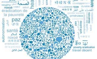essay portal download