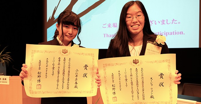 winners of international essay contest for young people receive  winners of international essay contest for young people receive awards from minister of education