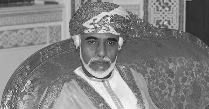 UNESCO pays tribute to the memory of Oman's late Sultan Qaboos