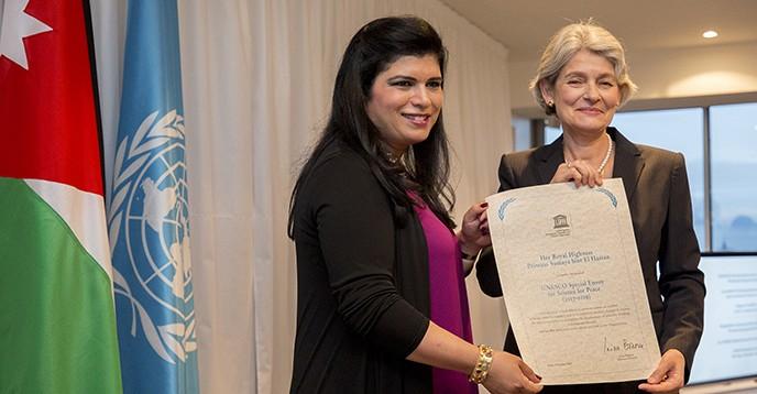 Designation ceremony of H.R.H. Princess Sumaya, Kingdom of Jordan, as UNESCO Special Envoy for Science in Peace
