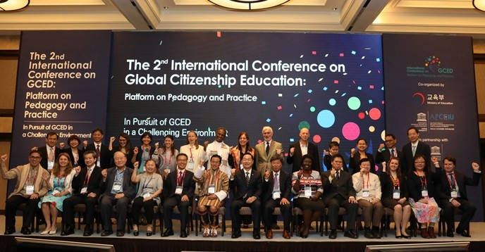 International conference editorial stock image. Image of