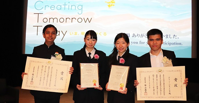 peace foundation essay competition