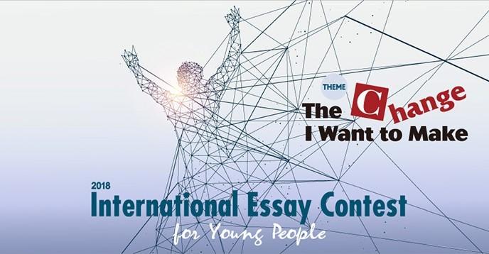 Goi Peace Foundation International Essay Contest