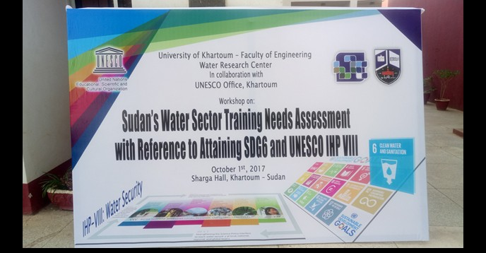 sudan water solution report Each year unesco releases a world water assessment report, a document that explores potential solutions to the globe's water problems the 2018 report will focus on nature based solutions.
